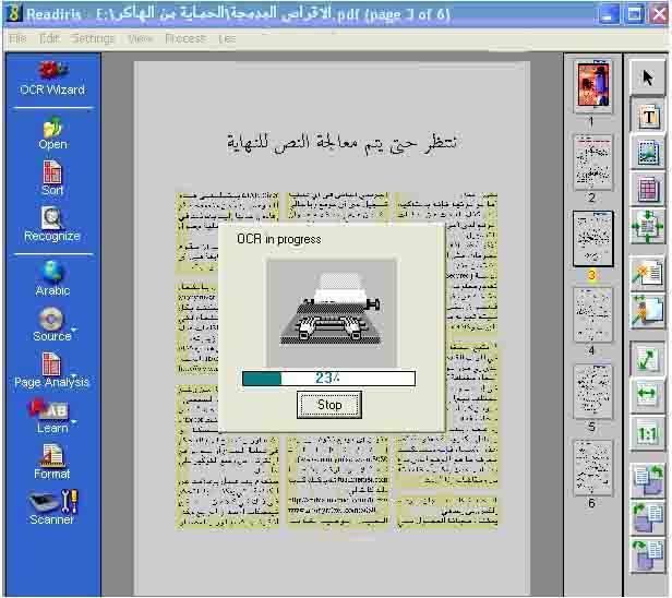 برنامج يحول الملفات من pdf الى word