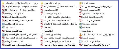 مصطلحات البنوك باللغة الانجليزية pdf