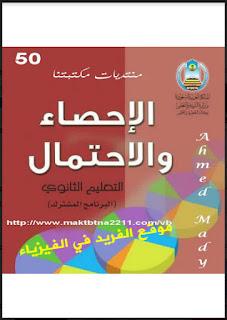 تحميل كتاب علم اقتصاديات التعليم الحديث pdf