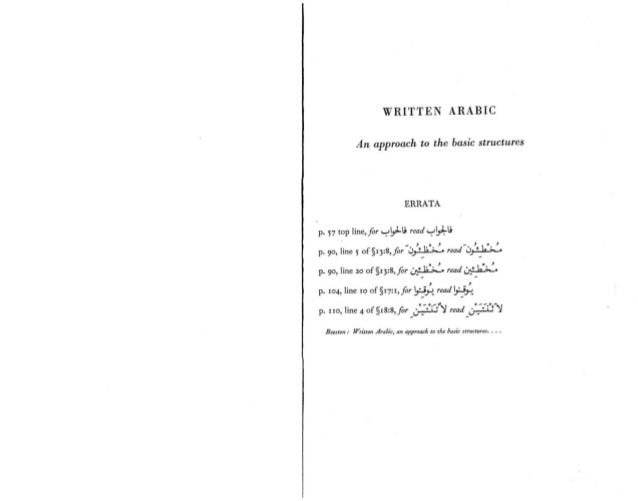 basic structures of arabic pdf