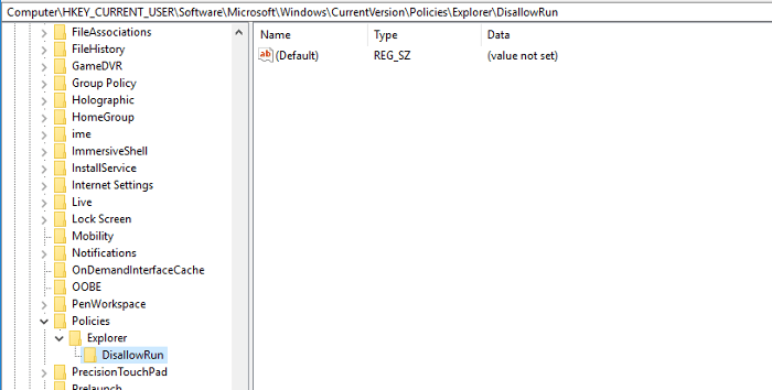block application file in program directory
