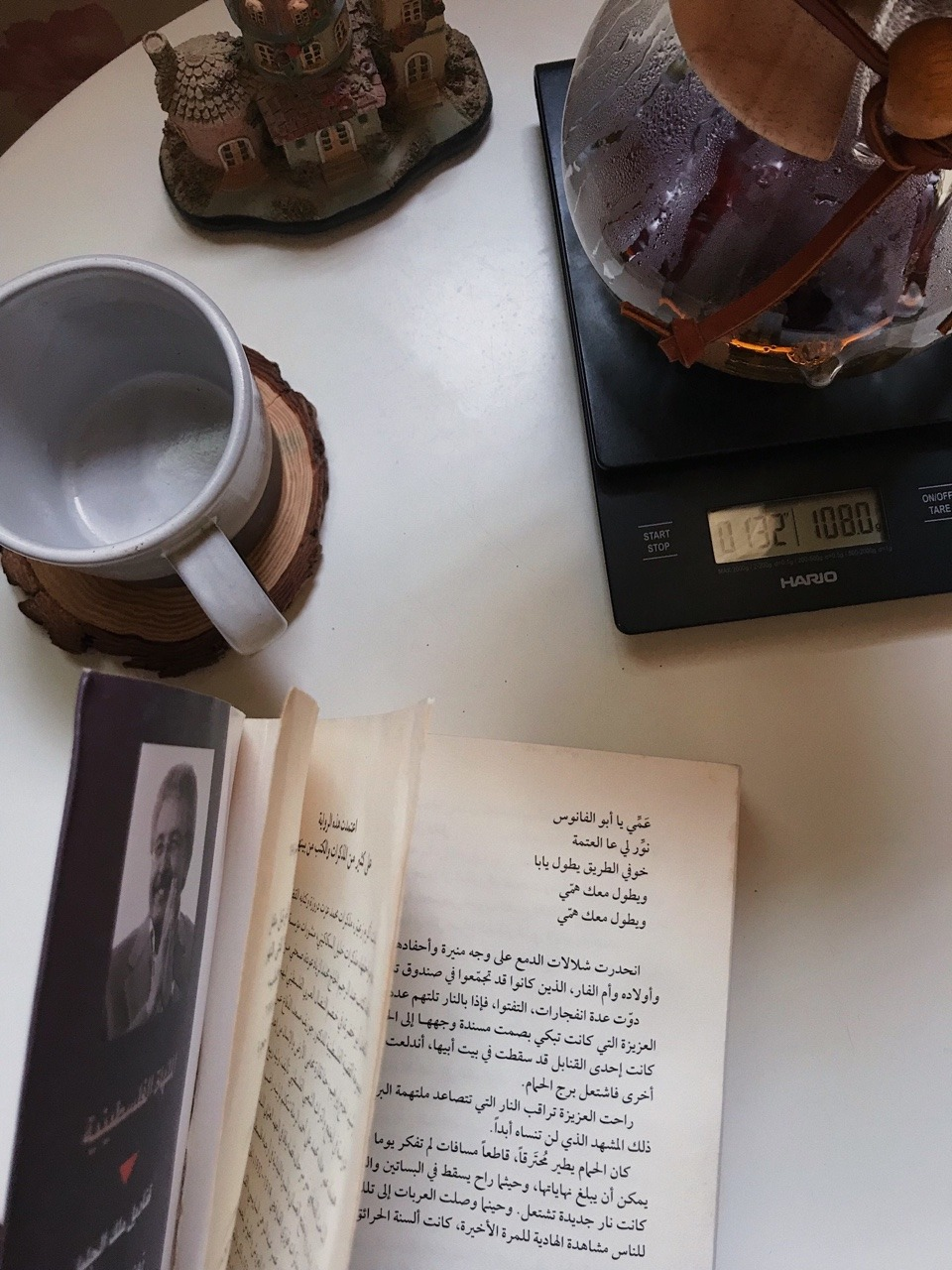 زمن الخيول البيضاء ابراهيم نصر الله pdf