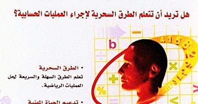 تحميل كتاب كومار mcq pdf