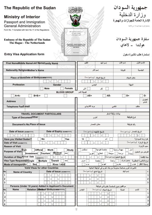 download czech republic application form