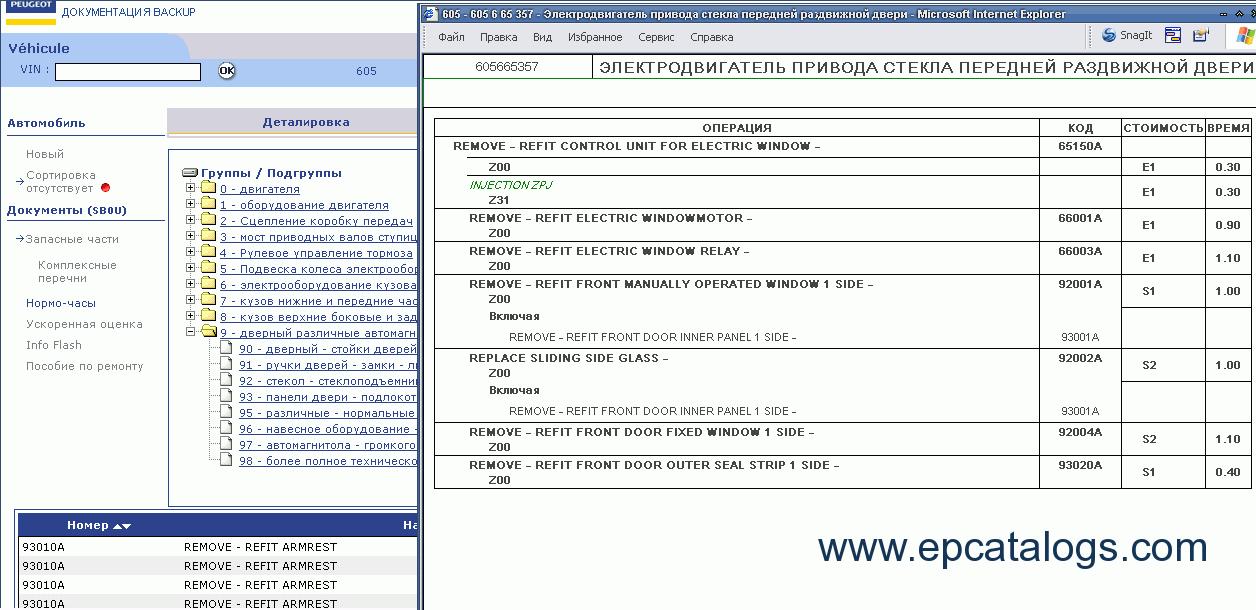 peugeot 607 repair manual download
